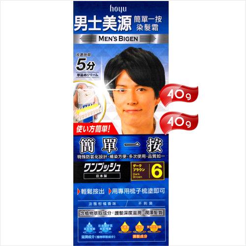 【白髮專用】男士美源簡單一按染髮霜(6深棕色) [53741]日本男人首選