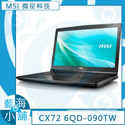 MSI 微星 CX72-090TW 17.3吋筆記型電腦 Core i5-6300HQ∥GT940M獨顯2G 128G+1TB混碟∥17.3吋Full HD∥Win10