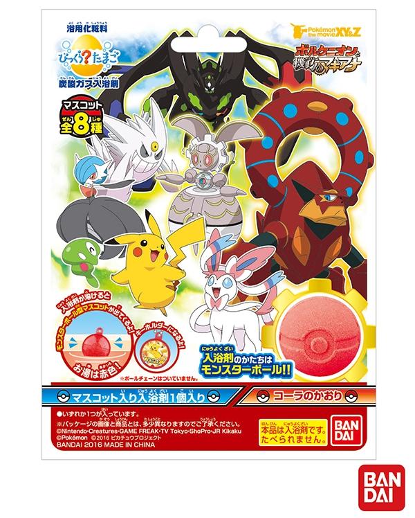日本Bandai-神奇寶貝XYZ入浴球 (寶可夢) BD047629