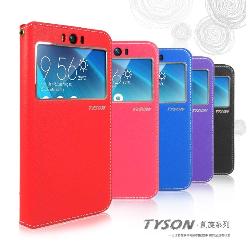 ASUS ZenFone Selfie ZD551KL Z00UD 5.5吋  凱旋系列 視窗皮套/保護套/手機套/立架式/軟殼