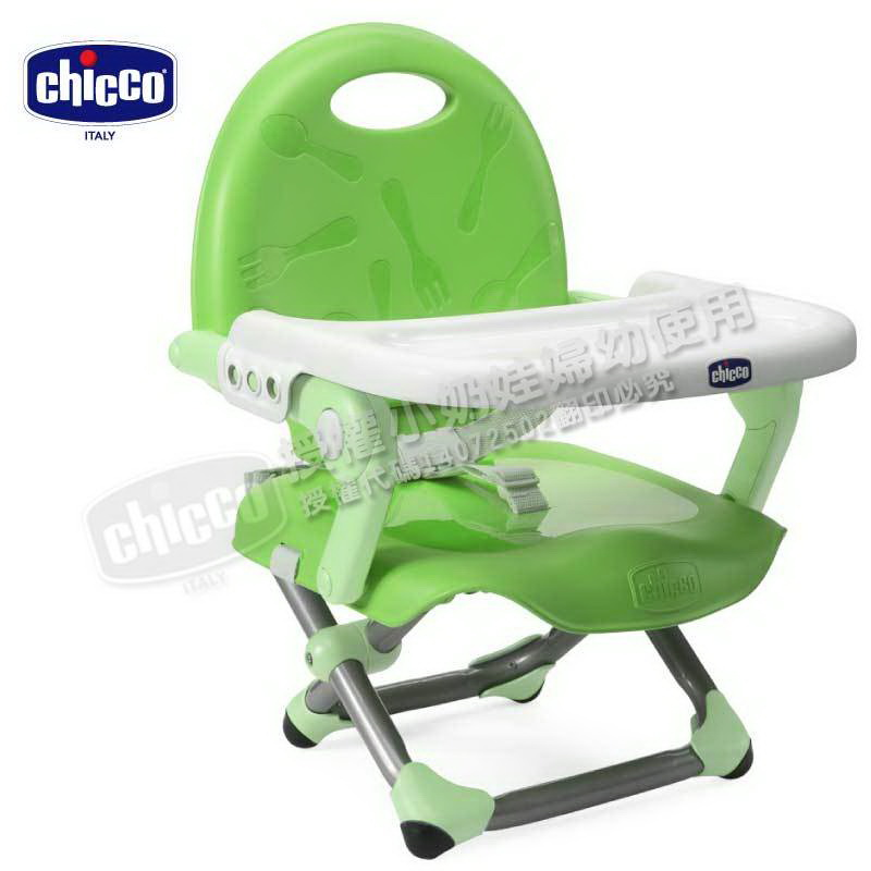 Chicco - Pocket Snack 攜帶式輕巧餐椅座墊 -翠綠