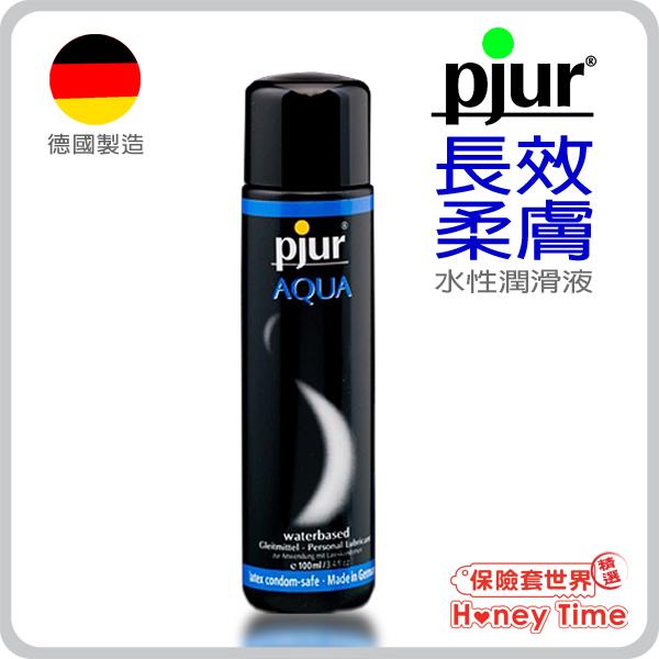【保險套世界精選】德國 Pjur Aqua 碧宜潤.經典配方水性潤滑劑(長效柔膚型)