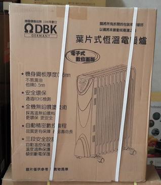 北方 ΩDBK 11葉片電子式恆溫電暖爐 / 電暖器 BK71511