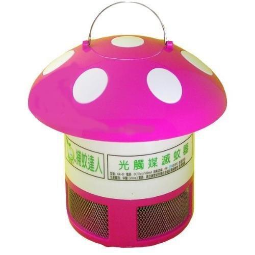 捕蚊達人 超級第二代 光觸媒捕蚊器 / 滅蚊器 GR-01(M)桃紅