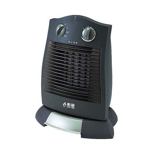 勳風超廣角PTC陶瓷電暖爐(HF-998)   **可刷卡!免運費**