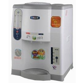 晶工牌 7公升節能科技全開水溫熱開飲機 JD-1011    **可刷卡!免運費**