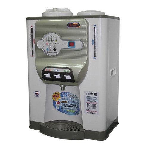 晶工牌 光控冰溫熱開飲機 JD-6721