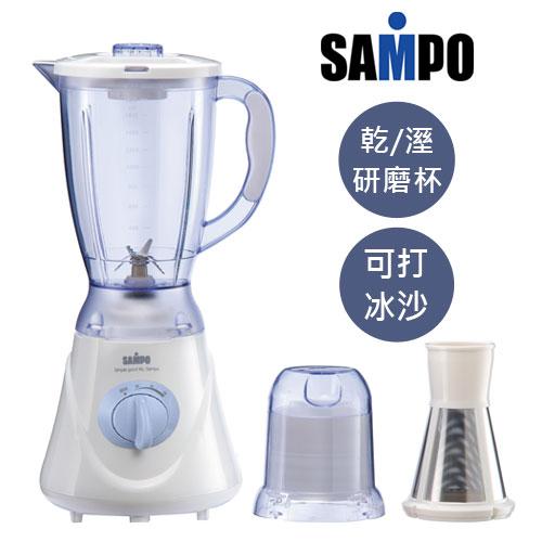 ◤附研磨杯&濾網◢ SAMPO 聲寶 1600cc可碎冰果汁機 KJ-LA16