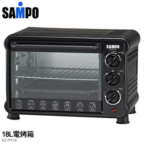 SAMPO 聲寶 18公升 定時電烤箱 KZ-PT18