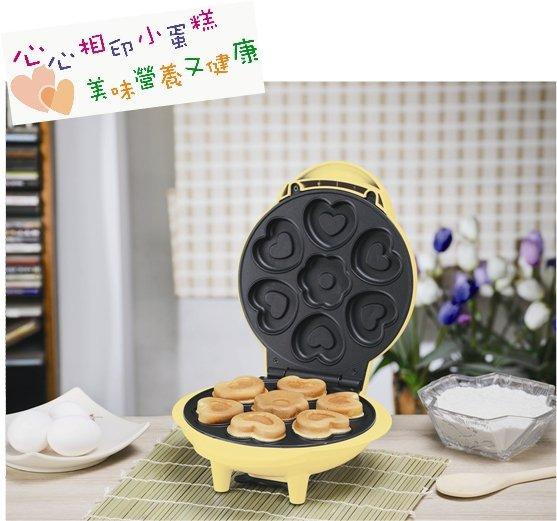 ◤LCM-111 替代機種&可包餡料◢ 獅子心 心心相印蛋糕機 LCM-127 給你家寶貝,最快樂的下午點心時間