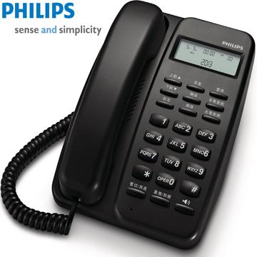 飛利浦 PHILIPS 有線電話M10B 黑色