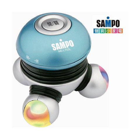 SAMPO 聲寶 幻彩按摩器 ME-L703L
