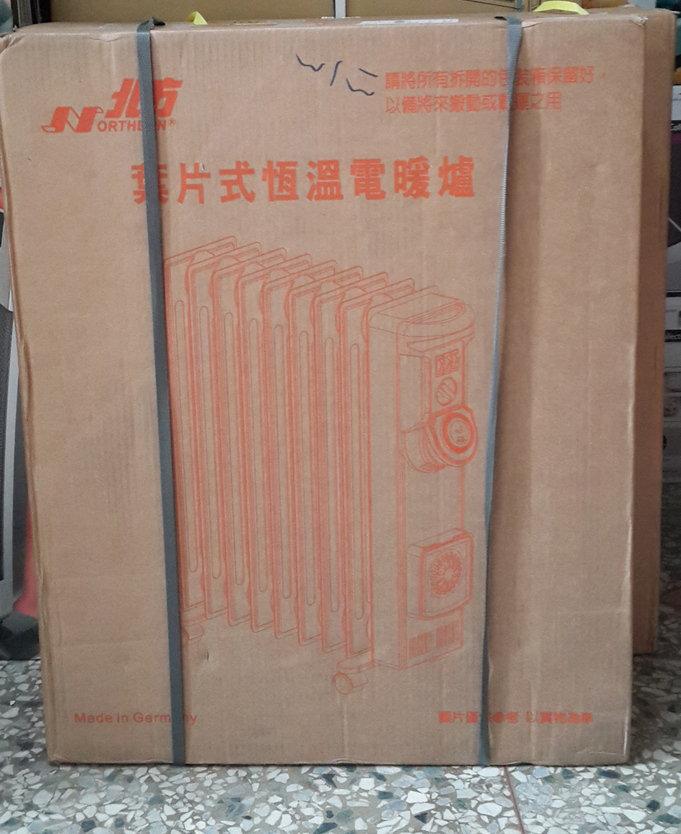 北方 NORTHERN 葉片式恆溫電暖器9葉片5段式電暖爐-NR-09ZL / NP-09ZL