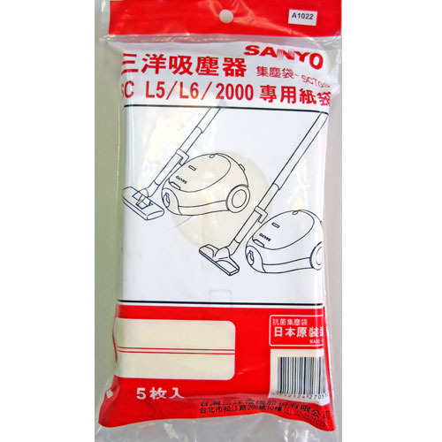 SANYO 三洋 原廠吸塵器專用集塵袋 / 紙袋 SCT-03 適用 SC-L5 / SC-L6 / SC-2000