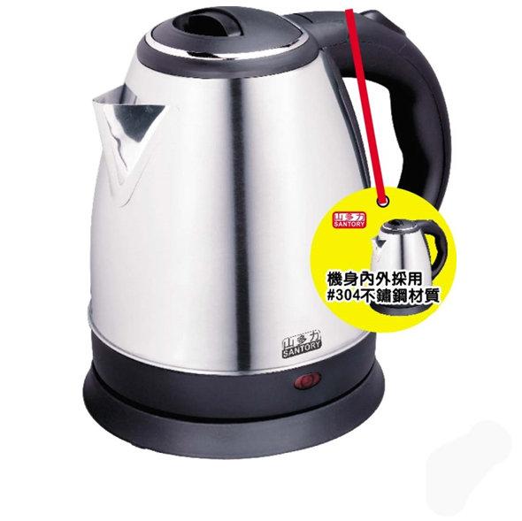 山多力不鏽鋼快煮壺SL-1566
