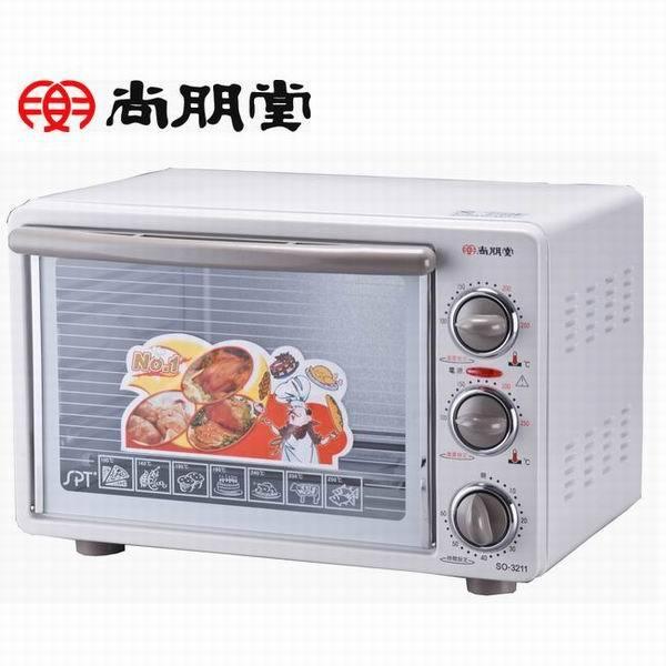 ◤A級福利品‧數量有限◢ 尚朋堂 20公升 雙溫控烤箱 SO-3211