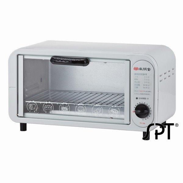 尚朋堂 8L小烤箱 SO-388