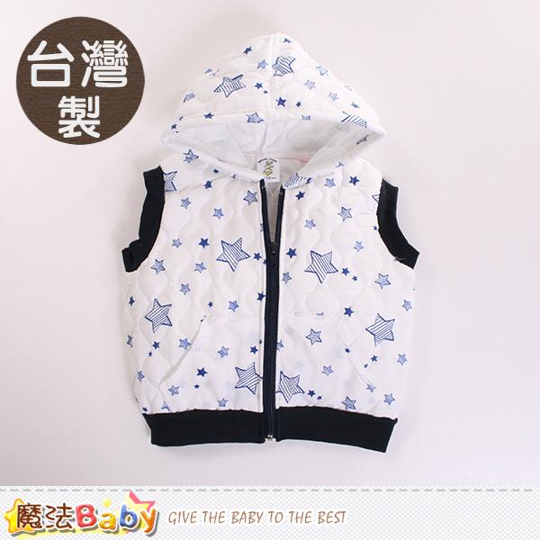 嬰幼兒外套 台灣製鋪棉輕量兒童連帽背心外套 魔法Baby~k60260