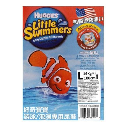 ★衛立兒生活館★美國Huggies好奇寶寶 游泳尿褲-L(14kg以上)(2片/包)
