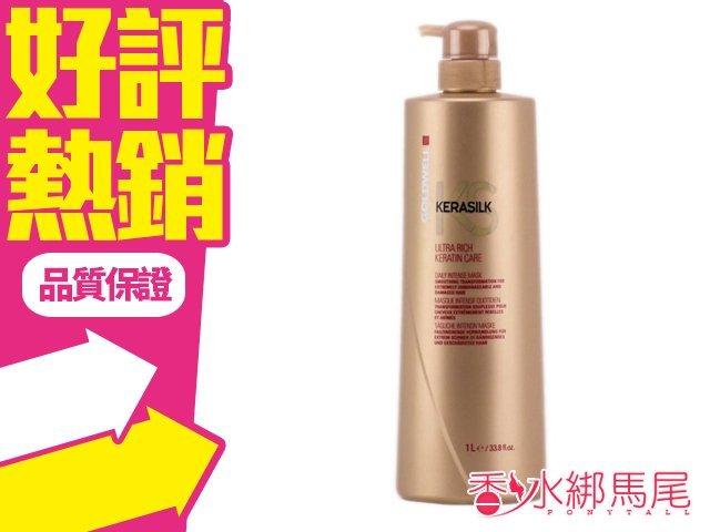 GOLDWELL 歌薇 金萃角蛋白 洗髮精 1000ml (姬麗絲升級版)◐香水綁馬尾◐