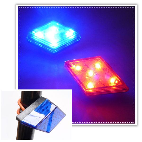 【aife life】菱形LED車尾燈/腳踏車尾燈/後燈/夜間安全/警示燈/自行車燈/閃光車尾燈,附固定環