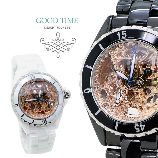 《好時光》Valentino 范倫鐵諾 高精密全陶瓷 可旋轉框雙面鏤空自動機械錶-水晶鏡面-玫瑰金色