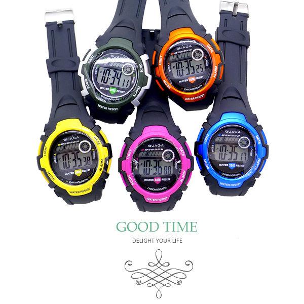 《好時光》JAGA 捷卡 M369 馬卡龍絢麗亮彩多功能電子錶 防水30M 路跑 游泳 開學 手錶