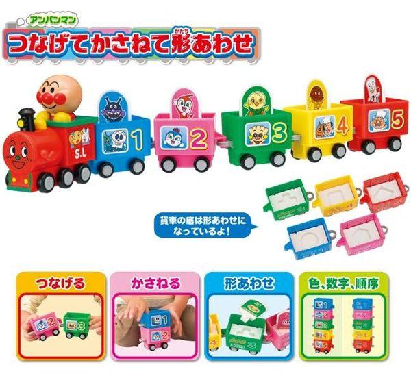 日本直送 Pinocchio 麵包超人 兒童玩具 人物趣味 數字火車組