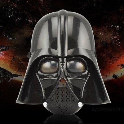 =優生活=電影Star Wars 帝國士兵克隆兵頭盔 星球大戰 黑武士面具 舞臺化妝舞會萬聖節cosplay