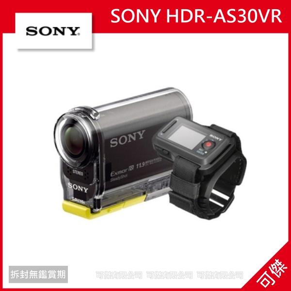 補貨中 可傑 SONY HDR-AS30VR 運動攝影機 手臂搖控組 公司貨