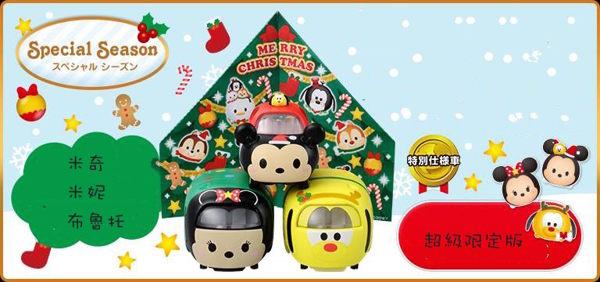 日本直送 Tomica 多美加 金屬小汽車 迪士尼 Disney TSUM TSUM 滋姆滋姆 聖誕節限定版
