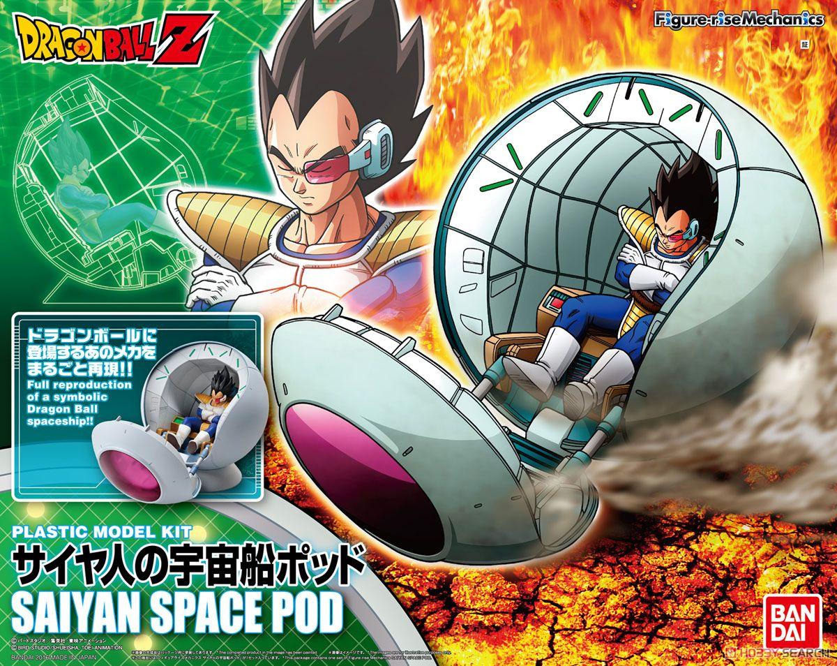 ◆時光殺手玩具館◆ 現貨 組裝模型 模型 BANDAI Figure-rise 七龍珠 DRAGONBALL Z 賽亞人宇宙船 太空艙