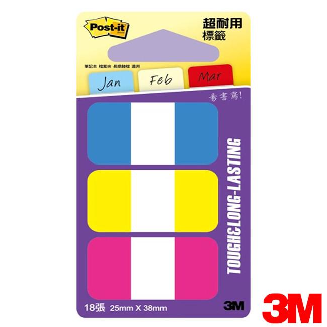 3M 利貼可再貼耐用標籤貼紙(黃/粉/藍)