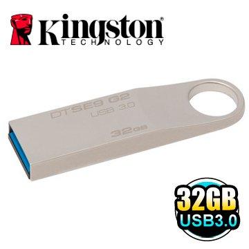 *╯新風尚潮流╭*金士頓 32G 32GB DataTraveler SE9 G2 3.0 隨身碟 DTSE9G2/32GB