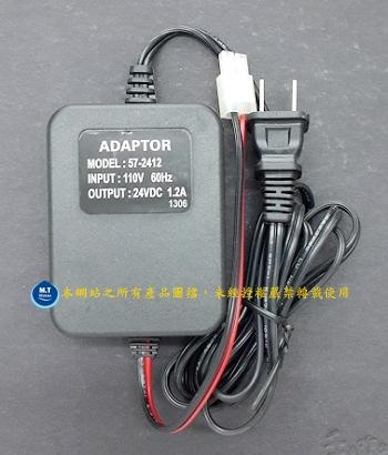 RO逆滲透24VDC變壓器.適用任何品牌於RO逆滲透24VDC加壓馬達淨水器使用