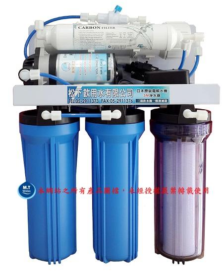 ★免費專業安裝★標準公規五道RO逆滲透純水機- 配備壓力桶、NSF認證出水鵝頸龍頭及全套管材零件