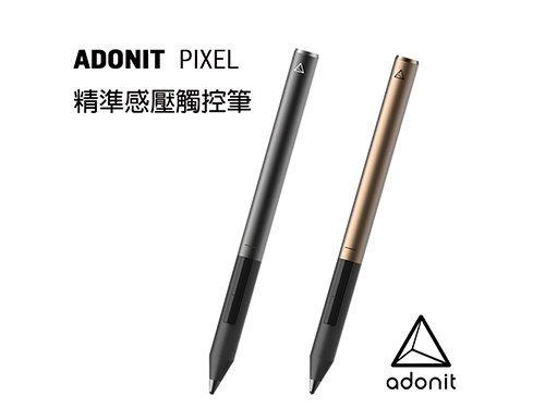 Adonit Pixel 精準 感壓 藍芽 觸控筆