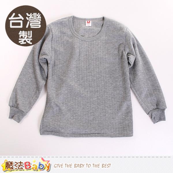 中大童發熱衣 台灣製中大兒童秋冬保暖內衣 魔法Baby~k60232