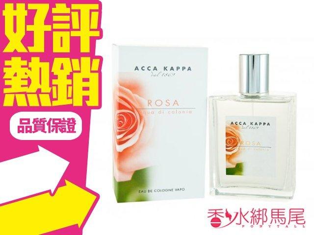 ACCA KAPPA ROSE 玫瑰迷漾 經典玫瑰 義式浪漫 香水空瓶分裝 5ml◐香水綁馬尾◐