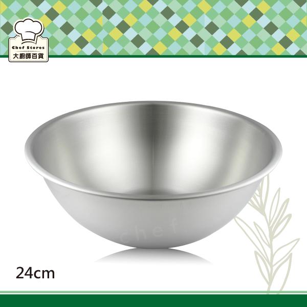 斑馬牌不銹鋼多用途打蛋碗洗米盆24cm/3.2L料理湯鍋火鍋-大廚師百貨