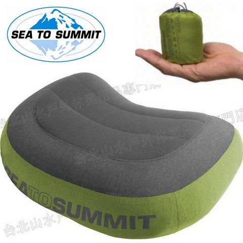 Sea to Summit 舒適充氣枕/露營枕/吹氣枕/旅行枕 Aeros Premium Pillow 超軟透氣布50D 加大版 綠
