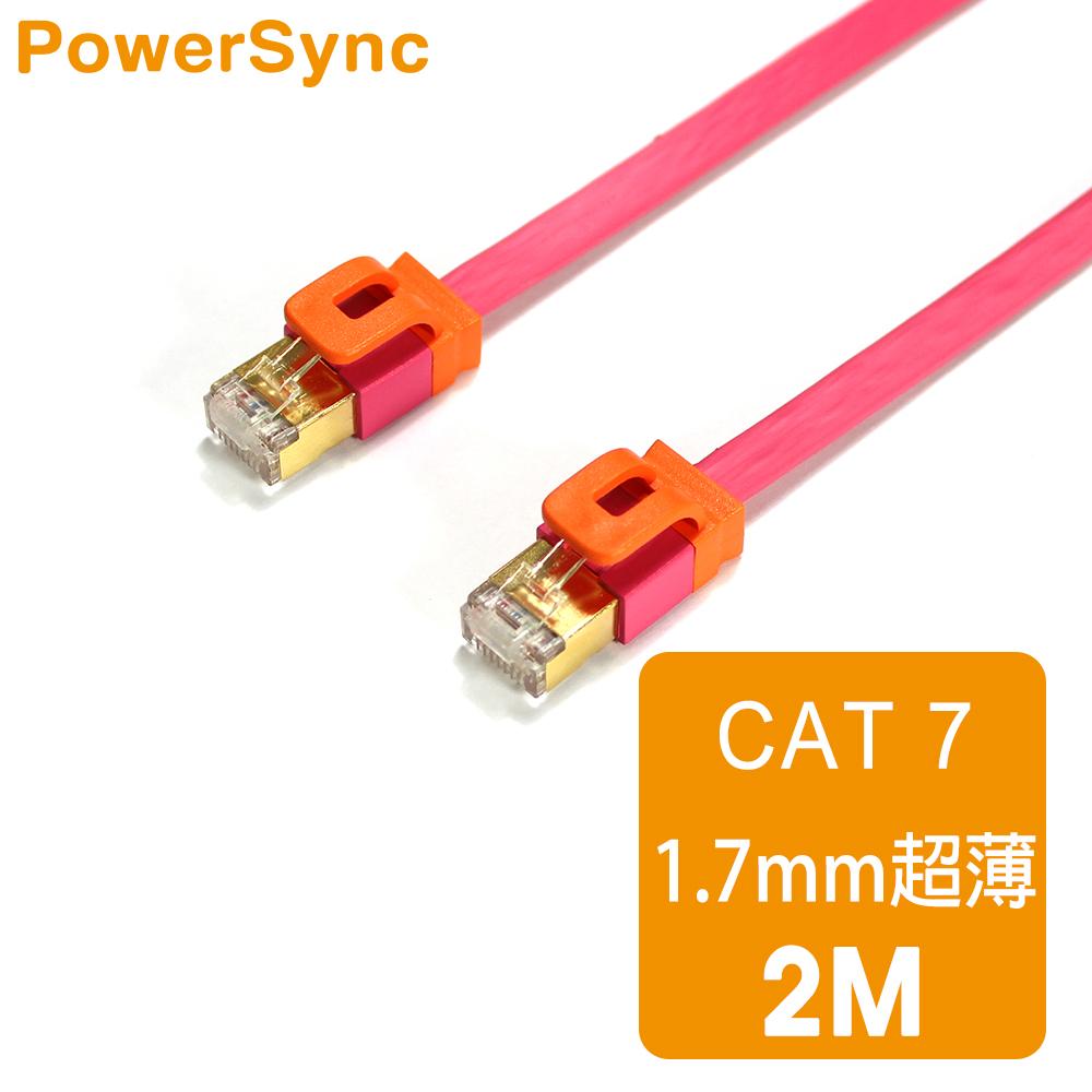 群加 Powersync CAT 7 10Gbps 室內設計款 超高速網路線 RJ45 LAN Cable【超薄扁平線】粉紅色  2M (CAT7-EFIMG22)