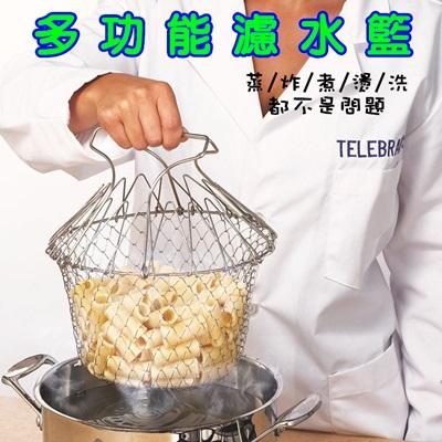 多功能濾水籃-食用方便濾水網可伸縮濾水架廚房用品73pp141【獨家進口】【米蘭精品】