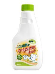 【悅兒樂婦幼用品舘】nac nac 酵素衣物去漬劑重裝瓶300mll