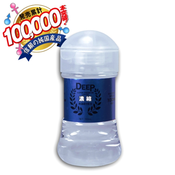 日本原裝進口.NPG DEEP 150ml 濃縮「高黏度」潤滑液