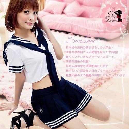 羞怯憐憐!美少女日系水手服三件套組(藍) 角色扮演 cosplay 情趣用品