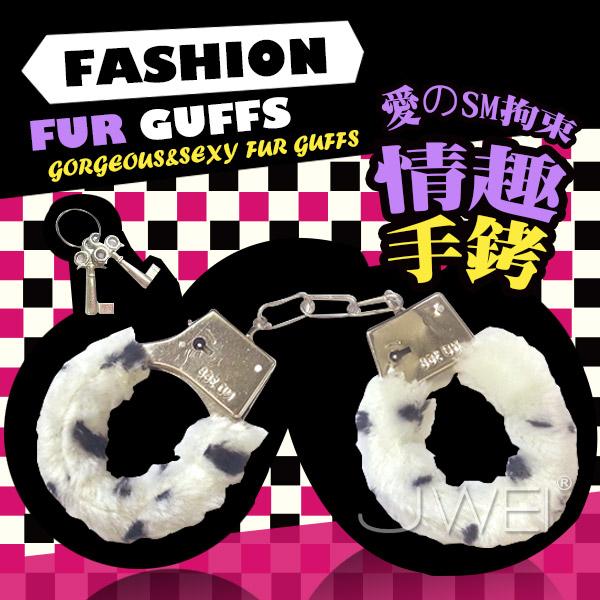 日本原裝進口.FASHION FUR CUFFS 絨毛金屬安全手銬(白色豹紋) SM情趣用品