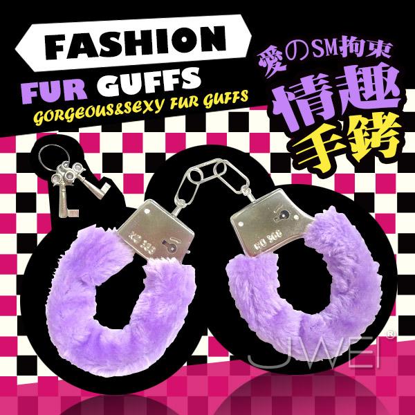 日本原裝進口.FASHION FUR CUFFS 絨毛金屬安全手銬(紫色) SM情趣用品