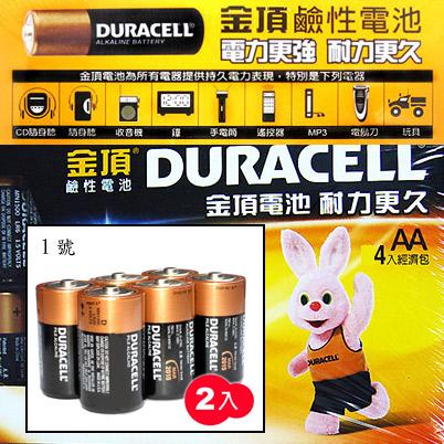 金頂 1號鹼性電池 全新無吊卡包裝(2顆入) 電池/充電器 情趣用品