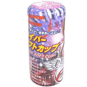 日本TH * フューチャービジョン未來幻想自慰杯 飛機杯 情趣用品